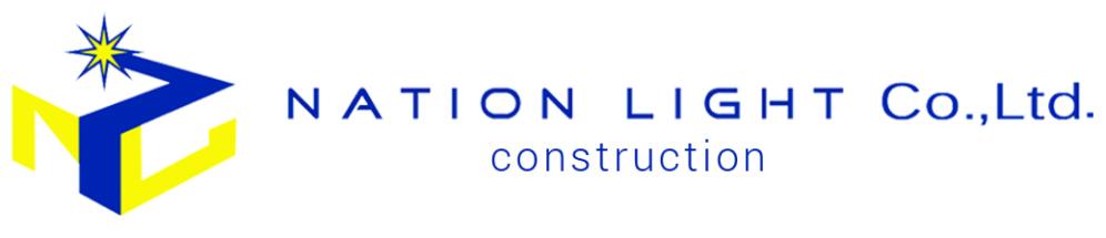 NATIONLIGHT_CONSTRUCTION